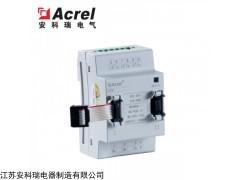 AFPM/T-2AI 安科瑞消防设备电源监控从模块(2路三相电流)