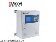 Acrel-6000/BG 安科瑞壁挂式电气火灾监控主机(可接128个点)