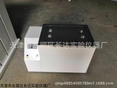 NJWG~1 網格布耐堿試驗箱廠家
