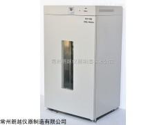 LY-620L 實驗室高溫干燥箱
