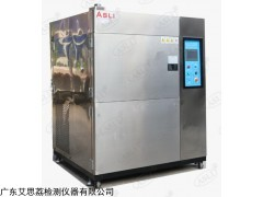 TS-80 辽源冷热冲击实验箱检定规程