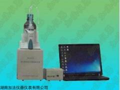 JF1792 电位滴定仪(硫醇硫测定)GB/T 1792