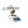 小麦水分测试仪准确度/调节方法