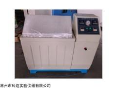 YWX/Q-015盐雾腐蚀试验箱