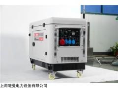 行業使用6kw柴油發電機