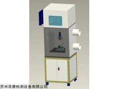 1220GD 高低温插拔力试验机