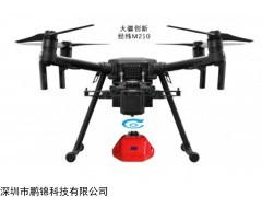 PJ101S 专业测绘级镜头-倾斜摄影相机