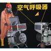 型号:M397685 推车式长管呼吸器(中西器材)
