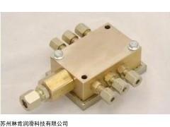 JS REBS轧机油气分配器