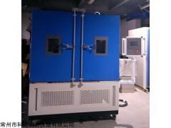 光伏组件双85高温高湿试验箱