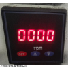 SX45J 聯泰儀表SX45J-ZS數顯轉速表可編程顯示儀表