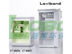 LB-BX泵吸式有毒有害气体检测仪