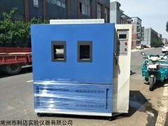 DHS-010 低温恒定湿热试验箱