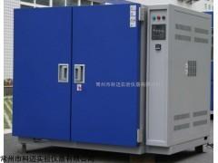 光伏组件高温老化试验箱