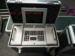 热光源紫外差分烟气分析仪 不受干扰