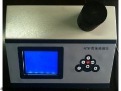 DP-ATP3 台式ATP荧光快速检测仪