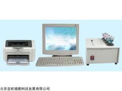 DP-XS5 电脑多元素分析仪