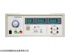 DP-T2678Y 医用接地电阻测试仪