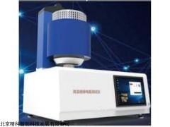 HTRC-600 高温导电材料电阻率测试系统