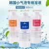 LB-CP01 韩国小气泡溶液产品批发