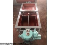 DN300 电动烟气闸门