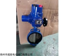DN400/450/500 大口径闸阀弹性座封闸阀