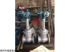 Z941H 扬州超能电动阀门有限公司