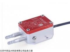型号:SD11 微差压变送器(中西器材)