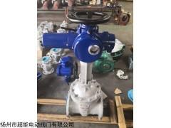 Z941H-16C DN200 江苏电动闸阀