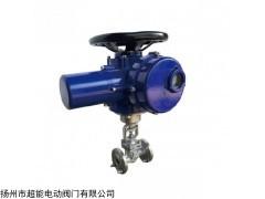 J961Y 扬州超能电动焊接截止阀