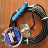 DY-YW 液位變送控制器