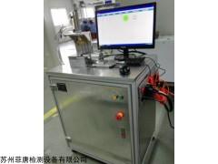 FT-9200 电磁阀力学试验机