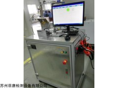 FT-9200 全自動電磁閥力學試驗機