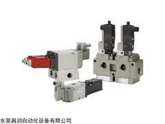 VP300-16-2 SMC带主阀位置检测功能的3通残压排气阀