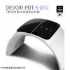 韩国可折叠光谱仪PDT光动力led照灯嫩肤