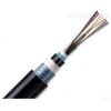 GYTZX 4芯室外通信用光缆多少钱