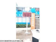 湖南省无线传输式扬尘噪声在线监测新系统