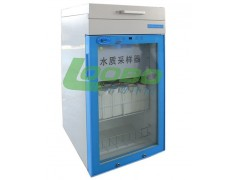 自动排空LB-8000水质采样器