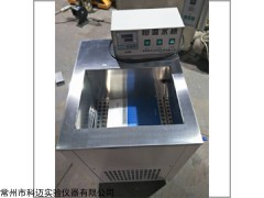 DC一7510 科迈低温恒温水槽