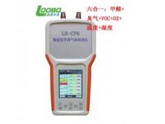 LB-CP6室内空气质量检测仪