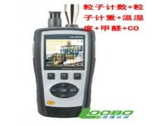 空气污染LB-9981M空气质量检测仪