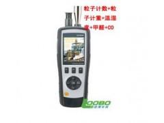 LB-9981M空气质量检测仪 路博