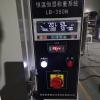 废气颗粒物检测LB-350N恒温恒湿称重系统