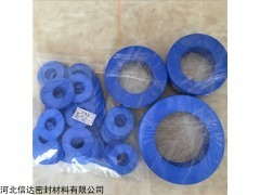 DN50 蓝色改性四氟垫片