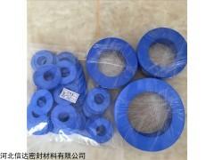 DN50 藍色改性四氟墊片