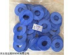 DN50 上海蓝色改性四氟垫片