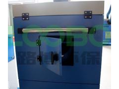 LB-JYX1600有机净化一体机 废气治理