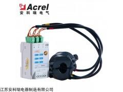 AEW100-D20W 安科瑞无线计量模块分项电能计量表