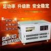 15kw汽油发电机献血车用