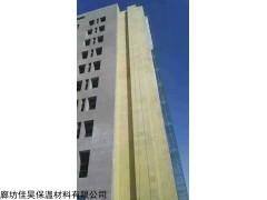 北京 6公分岩棉隔离带施工案例